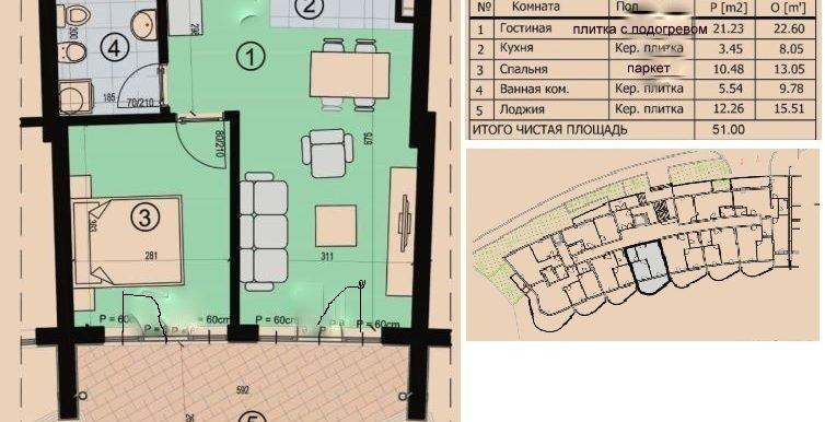 План квартиры Люкс в Бечичи